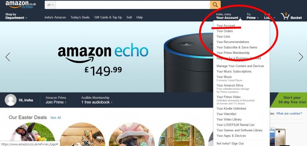 イギリスアマゾンサインアップ