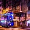 香港一人旅